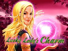 Игровой автомат Вулкан Lucky Lady's Charm