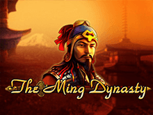Автомат The Ming Dynasty с бонусом