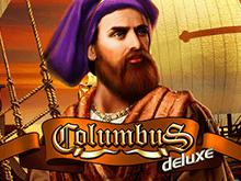 Играть и получить бонусы в автомате Columbus Deluxe