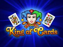 Бонусы в игровом автомате King of Cards
