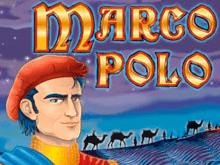 Бонусы в игровом автомате Marko Polo