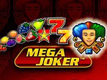 Игровые автоматы Вулкан Mega Joker онлайн