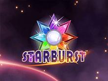 Бонусы в игровом автомате Starburst