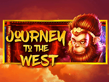 Путешествие На Запад